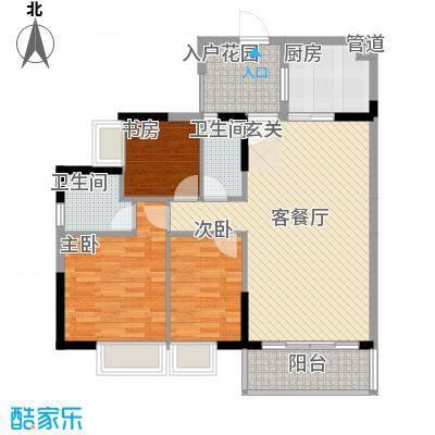 金海怡景花园7.00㎡3-4栋01、02、04、0户型3室2厅2卫1厨