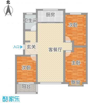 滨海花园128.53㎡I户型3室2厅1卫1厨