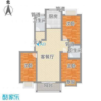 滨海花园123.33㎡多层9#楼D户型3室2厅2卫1厨