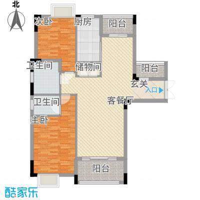 东方国际花园12.00㎡A(C)户型2室2厅2卫1厨