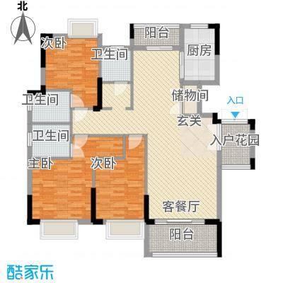 东方国际花园156.00㎡F户型3室2厅3卫1厨