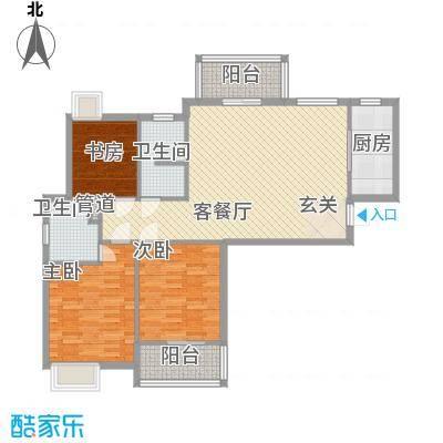 东方国际花园114.10㎡B户型3室2厅2卫1厨