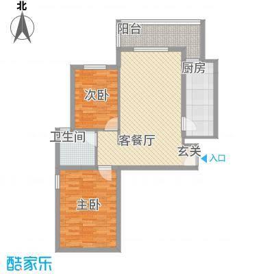 恒大名都6.10㎡一期3号楼标准层B户型2室2厅1卫1厨