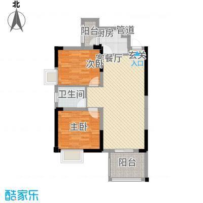 清江山水33期70-73号楼2C户型