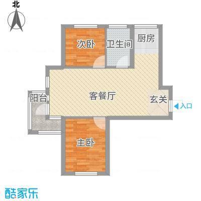青国青城73.00㎡4号楼b户型2室2厅1卫1厨
