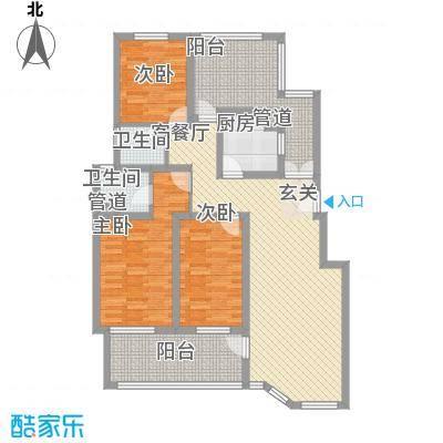 尼德兰花园134.00㎡D户型3室2厅2卫1厨