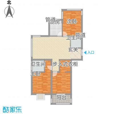 一品水岸蓝庭123.00㎡C1户型3室2厅2卫1厨