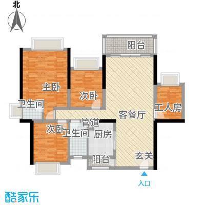 五洲家园112.00㎡E2户型4室2厅2卫1厨