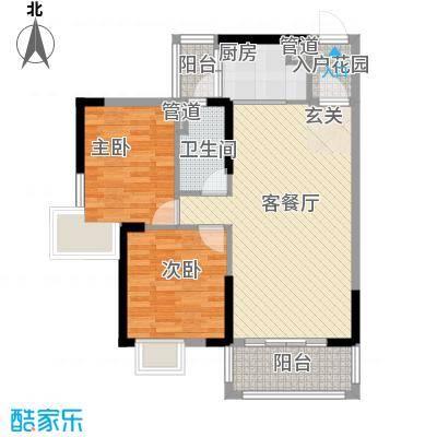 沃华・时代广场88.74㎡16幢06户型2室2厅1卫1厨