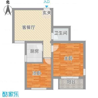 万邦迎泽苑74.81㎡五户型2室1厅1卫1厨