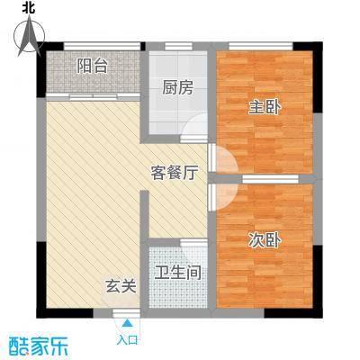 金洲城75.27㎡1#2#楼b户型2室2厅1卫1厨