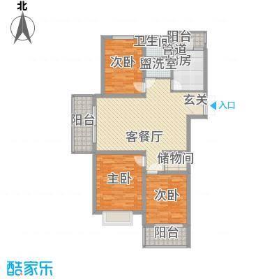 天颐郦城134.13㎡c-4户型3室2厅1卫1厨