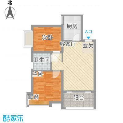天颐郦城76.21㎡三期20#B户型2室2厅1卫1厨