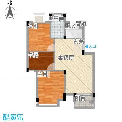 上湾83.00㎡领寓2#楼中间套B1户型3室2厅1卫1厨