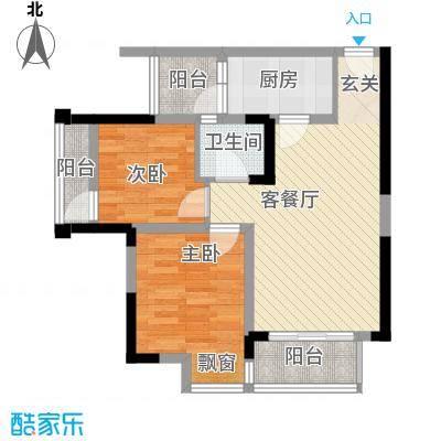 中昂星汇6.50㎡一期4/6/7号楼标准层F户型1室2厅1卫1厨