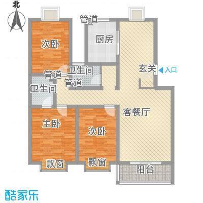 滨海花园126.30㎡多层11#楼D户型3室2厅2卫1厨
