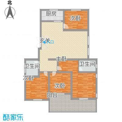 蓝柏湾172.00㎡B5B7号楼洋房户型4室2厅2卫1厨