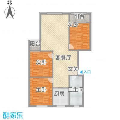 盛华名园137.00㎡4#B户型3室2厅1卫1厨