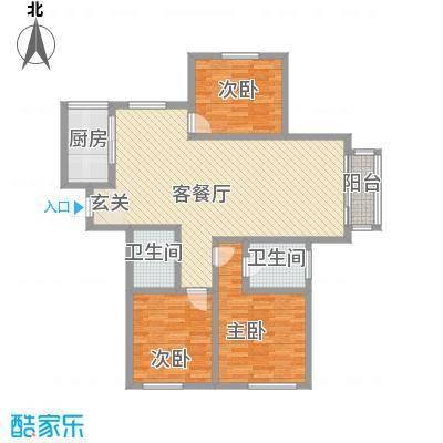 尚城国际127.70㎡4号楼C户型3室2厅2卫1厨