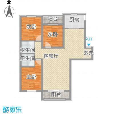 尚城国际127.64㎡1号楼D户型3室2厅2卫1厨