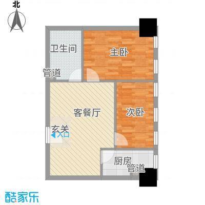 新建Soho76.70㎡新建SOHO四户型2室1厅1卫1厨