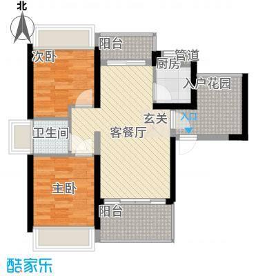 畔山名居・特区青年76.00㎡8-10栋03/04户型2室2厅1卫1厨