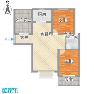 城林一号院8.70㎡C户型2室2厅1卫1厨