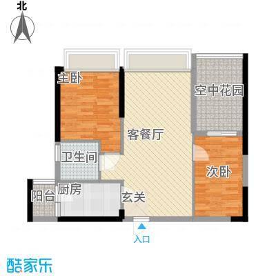 庄士8号82.00㎡29/30/31栋02户型2室2厅1卫1厨