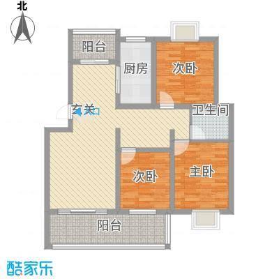 蓝庭国际118.14㎡二期hy4户型3室2厅1卫1厨