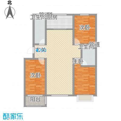 峡山乐港花园134.53㎡多层E户型3室2厅2卫1厨