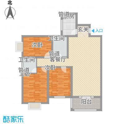 府西国际公寓146.30㎡C户型3室2厅2卫1厨