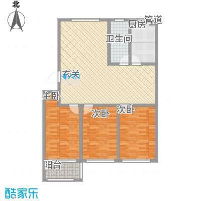 峡山乐港花园127.47㎡多层C户型3室2厅1卫1厨