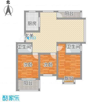 蓝庭国际125.30㎡二期hy3户型3室2厅2卫1厨