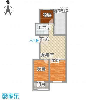 冠华园11.00㎡B标准层户型3室2厅1卫1厨