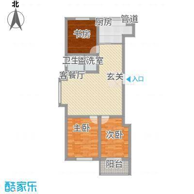 冠华园112.00㎡C标准层户型3室2厅1卫1厨