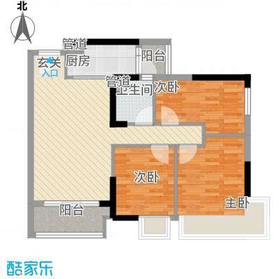 海伦湾86.00㎡洋房7栋标准层01/02户型3室2厅1卫1厨