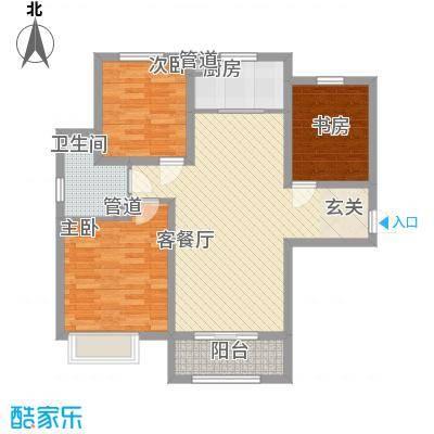 众诚五福苑1.63㎡标准层A户型3室2厅1卫1厨