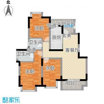 万豪西花苑114.00㎡二期户型3室2厅2卫1厨