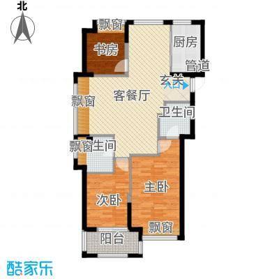 东海繁华里117.00㎡户型3室2厅2卫1厨