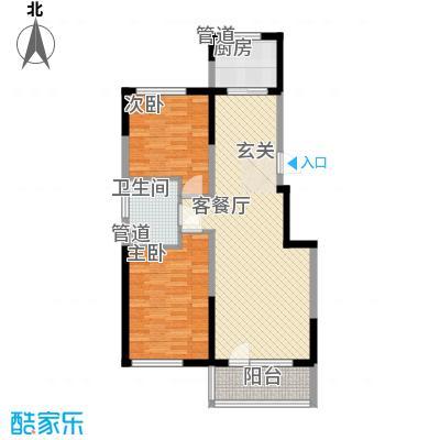 中海康城8.00㎡DA户型2室2厅1卫1厨