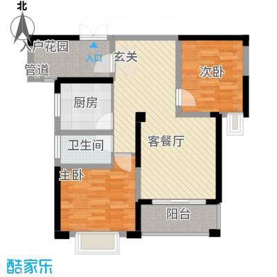 庐江中心城84.20㎡33#A2户型2室2厅1卫1厨