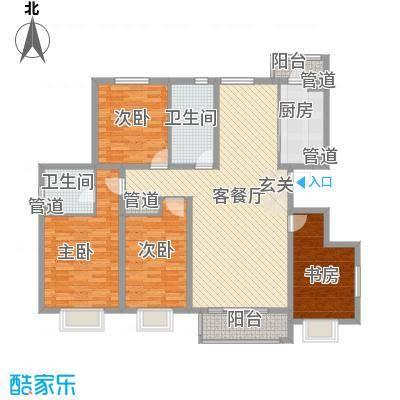 兰馨花园项目167.58㎡A户型4室2厅2卫1厨