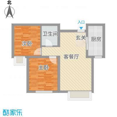 哈兰庄园73.00㎡高层标准层D2户型2室2厅1卫1厨