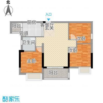 派8.00㎡1-2栋01户型3室2厅1卫1厨