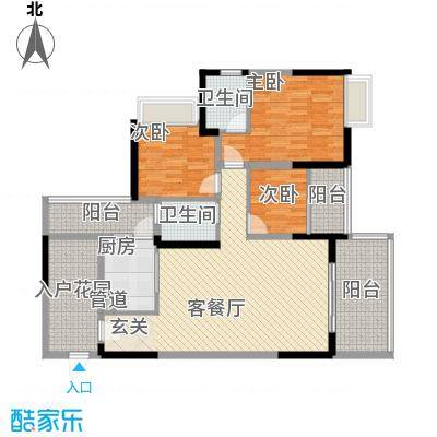 派114.80㎡4栋01&04户型3室2厅2卫
