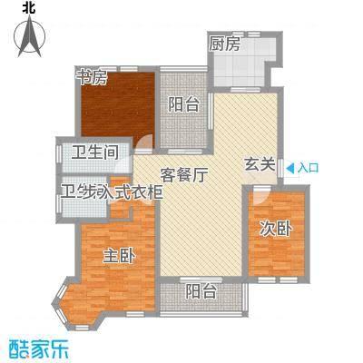 世茂东都134.12㎡A多层住宅户型3室2厅2卫