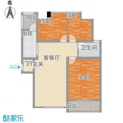 景寓学府111.70㎡5、6号楼C2户型3室2厅1卫1厨