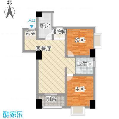 景寓学府84.66㎡1#2#B3户型2室2厅1卫1厨