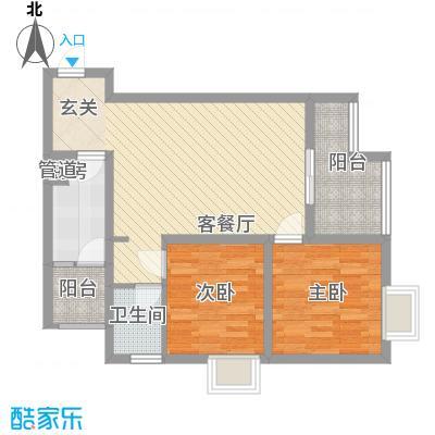 金融广场首座78.20㎡一期3号楼、2-A、2-B标准层B1户型2室2厅1卫1厨
