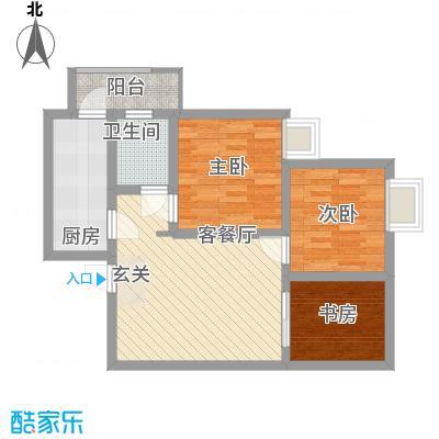 金融广场首座68.26㎡一期3号楼、2-A、2-B标准层B2户型2室2厅1卫1厨